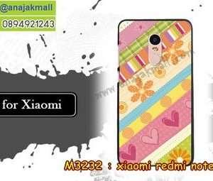 M3232-22 เคสแข็ง Xiaomi Redmi Note 4 ลาย Vector II
