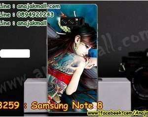 M3259-19 เคสยาง Samsung Note 8 ลาย Jayna