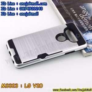 M3323-02 เคสกันกระแทก LG V20 สีเงิน