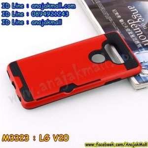 M3323-05 เคสกันกระแทก LG V20 สีแดง