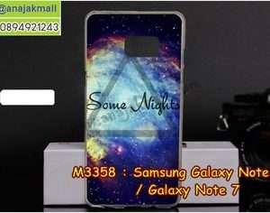 M3358-20 เคสยาง Samsung Note FE ลาย Some Nights