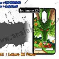 M3361-03 เคสแข็ง Lenovo K6 Power ลาย Dragonboll Z 06