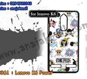 M3361-04 เคสแข็ง Lenovo K6 Power ลาย Onepiece 16