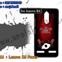 M3361-06 เคสแข็ง Lenovo K6 Power ลาย Phantom X