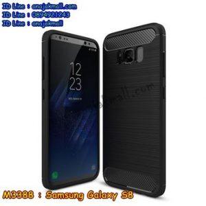M3388-01 เคสยางกันกระแทก Samsung Galaxy S8 สีดำ