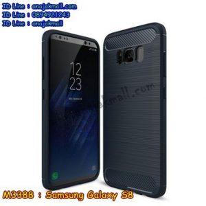 M3388-03 เคสยางกันกระแทก Samsung Galaxy S8 สีน้ำเงิน