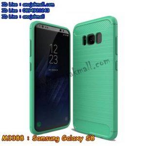 M3388-05 เคสยางกันกระแทก Samsung Galaxy S8 สีเขียว
