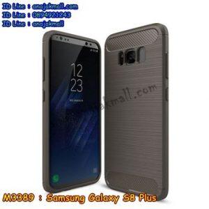 M3389-02 เคสยางกันกระแทก Samsung Galaxy S8 Plus สีเทา