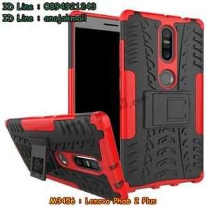 M3456-08 เคสทูโทน Lenovo Phab 2 Plus สีแดง