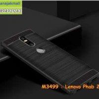 M3499-01 เคสยางกันกระแทก Lenovo Phab 2 Plus สีดำ