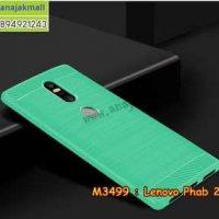 M3499-05 เคสยางกันกระแทก Lenovo Phab 2 Plus สีเขียว