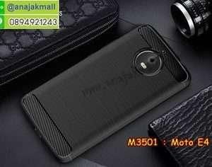 M3501-01 เคสยางกันกระแทก Moto E4 Plus สีดำ