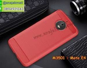 M3501-04 เคสยางกันกระแทก Moto E4 Plus สีแดง