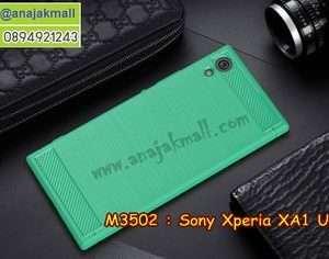 M3502-05 เคสยางกันกระแทก Sony Xperia XA1 Ultra สีเขียว