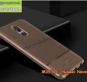 M3512-02 เคสยางกันกระแทก Huawei Nova 2i ลายหนัง สีน้ำตาล