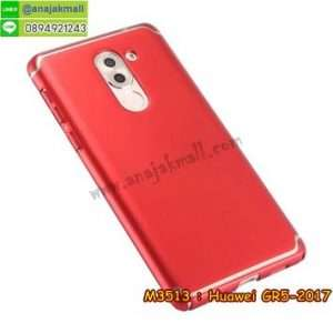 M3513-02 เคส PC คลุมรอบ Huawei GR5 2017 สีแดง