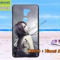 M3514-03 เคสแข็ง Xiaomi Mi5s Plus ลาย Night Moon