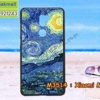 M3514-08 เคสแข็ง Xiaomi Mi5s Plus ลาย Paint