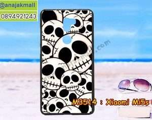 M3514-09 เคสแข็ง Xiaomi Mi5s Plus ลาย Skull II