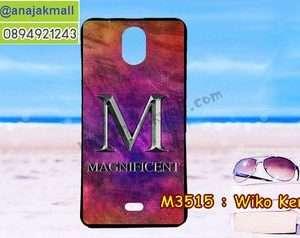 M3515-15 เคสยาง Wiko Kenny ลาย Magnificent