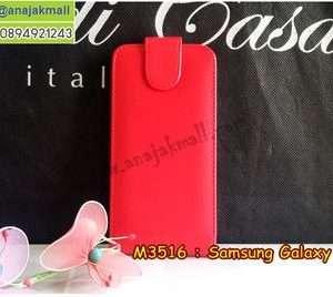 M3516-01 เคสฝาพับเปิดขึ้นลง Samsung Galaxy S7 สีแดง
