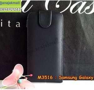 M3516-02 เคสฝาพับเปิดขึ้นลง Samsung Galaxy S7 สีดำ
