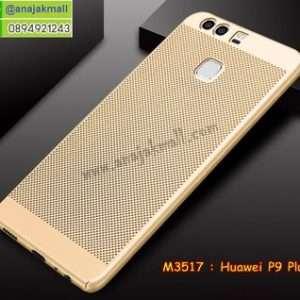 M3517-03 เคสระบายความร้อน Huawei P9 Plus สีทอง