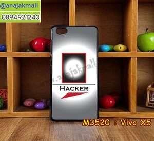M3520-07 เคสแข็ง Vivo X5 Pro ลาย Hacker II