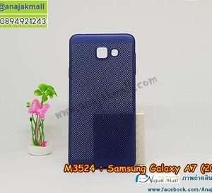 M3524-01 เคสระบายความร้อน Samsung Galaxy A7 2016 สีน้ำเงิน