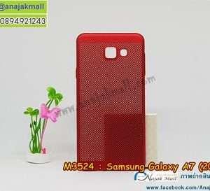 M3524-02 เคสระบายความร้อน Samsung Galaxy A7 2016 สีแดง