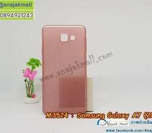 M3524-04 เคสระบายความร้อน Samsung Galaxy A7 2016 สีทองชมพู