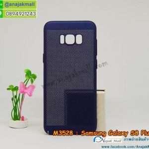 M3528-01 เคสระบายความร้อน Samsung Galaxy S8 Plus สีน้ำเงิน