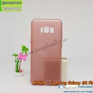 M3528-04 เคสระบายความร้อน Samsung Galaxy S8 Plus สีทองชมพู