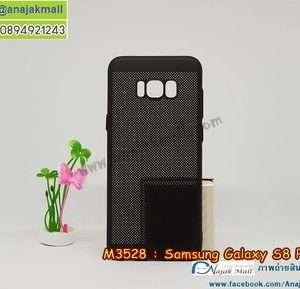 M3528-05 เคสระบายความร้อน Samsung Galaxy S8 Plus สีดำ