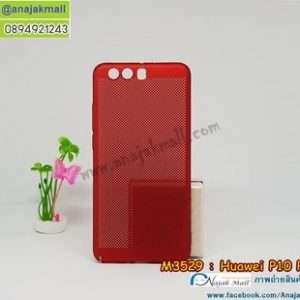 M3529-02 เคสระบายความร้อน Huaweip P10 Plus สีแดง