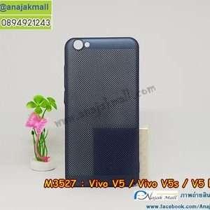 M3527-01 เคสระบายความร้อน Vivo V5/V5S/V5 Lite สีน้ำเงิน