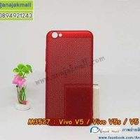M3527-02 เคสระบายความร้อน Vivo V5/V5S/V5 Lite สีแดง