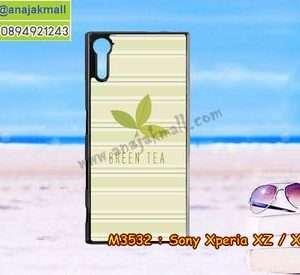 M3532-04 เคสแข็ง Sony Xperia XZ / Xperia XZ S ลาย GreanTea II