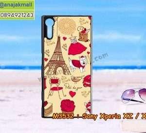 M3532-10 เคสแข็ง Sony Xperia XZ / Xperia XZ S ลาย Paris Love