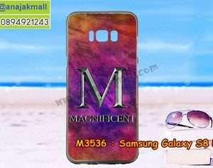 M3536-2เคสยาง Samsung Galaxy S8 Plus ลาย Magnificent