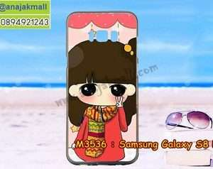 M3536-04 เคสยาง Samsung Galaxy S8 Plus ลายฟินฟิน