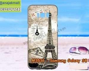 M3536-05 เคสยาง Samsung Galaxy S8 Plus ลายหอไอเฟล