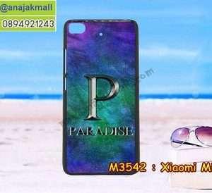 M3542-07 เคสแข็ง Xiaomi Mi5s ลาย Paradise