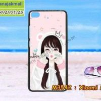 M3542-10 เคสแข็ง Xiaomi Mi5s ลาย So Happy