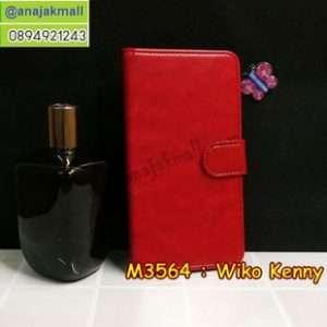 M3564-01 เคสฝาพับไดอารี่ Wiko Kenny สีแดงเข้ม