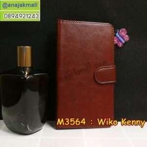 M3564-03 เคสฝาพับไดอารี่ Wiko Kenny สีน้ำตาล