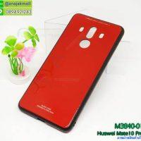 M3840-01 เคสกันกระแทกอะคริลิคพรีเมี่ยม Huawei Mate 10 Pro สีแดง