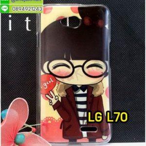 M803-04 เคสแข็ง LG L70 ลาย Hi Girl