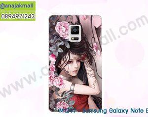 M1297-36 เคสแข็ง Samsung Galaxy Note Edge ลาย Laminia