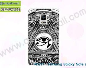 M1297-38 เคสแข็ง Samsung Galaxy Note Edge ลาย Black Eye